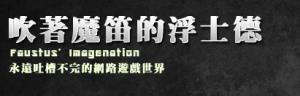 logo_h9856_01