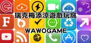 logo_wawogame01